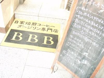 BBB01.JPG