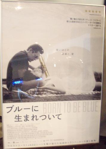 BornToBeBlue.JPG