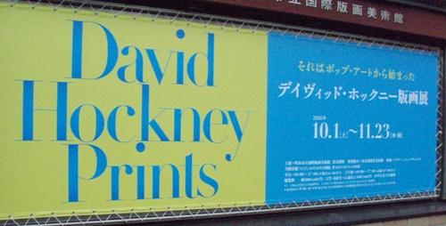 DavidHockney.JPG