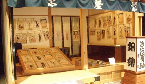 EdoTokyo博物館12.JPG