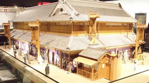EdoTokyo博物館13.JPG