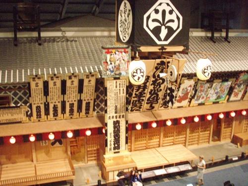 EdoTokyo博物館4.JPG