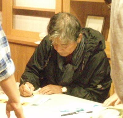 HonNoZasshiYakuyoke07.JPG