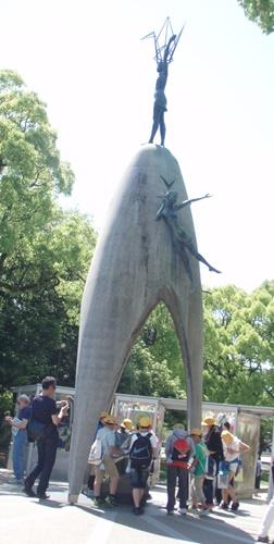HoroshimaKouen1.JPG