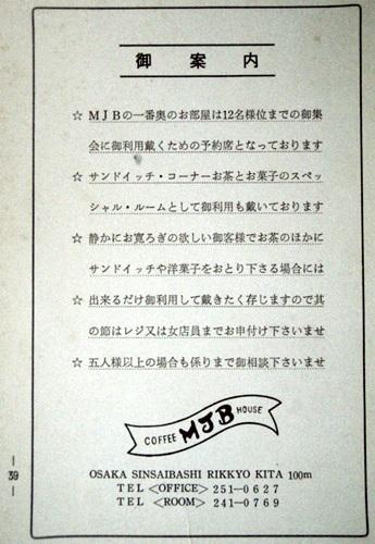 MJB33.JPG