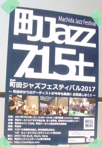 MachiJazz201707-01.JPG