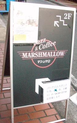 Marshmallow1709-01.JPG