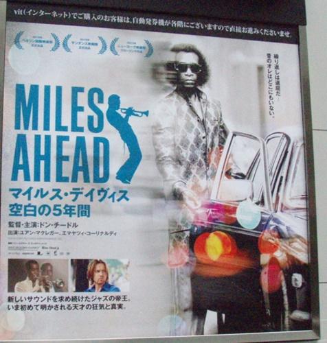 MilesAhead.JPG