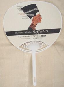 Neffertiti-a.JPG