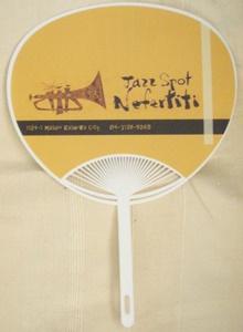 Neffertiti-b.JPG
