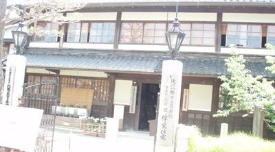 Oumihachiman4.JPG