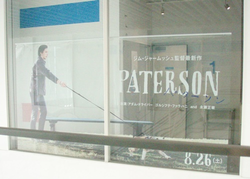 Paterson2.JPG