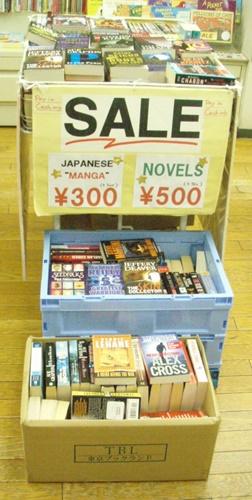 TakahashiBooksBargain.JPG