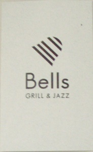 Bells-04.JPG