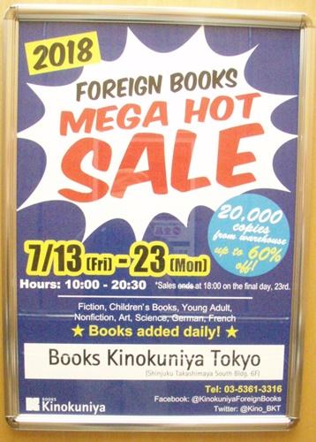 BooksKinokuniyaBargen2018Summer1.JPG
