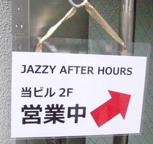 JazzyAfterHours02.JPG