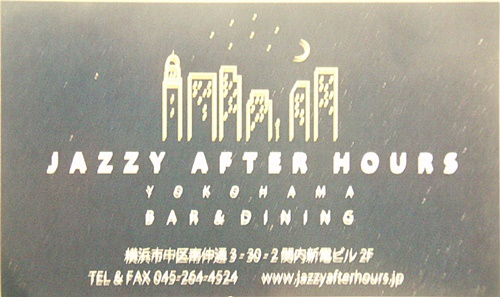 JazzyAfterHours08.JPG
