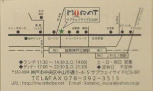 MuratoCard2.JPG