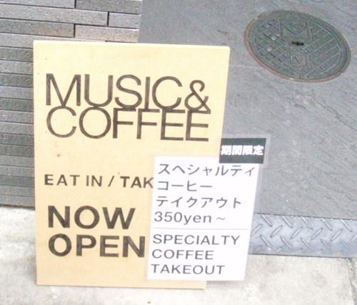 Music-and-Coffee01.JPG