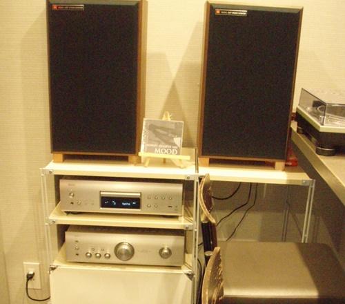 Music-and-Coffee02.JPG