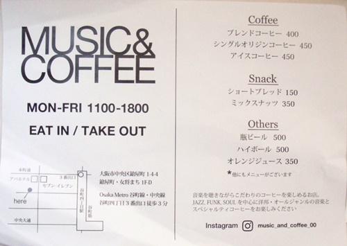 Music-and-Coffee05.JPG