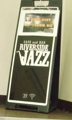 Riverside-18-12-01.JPG