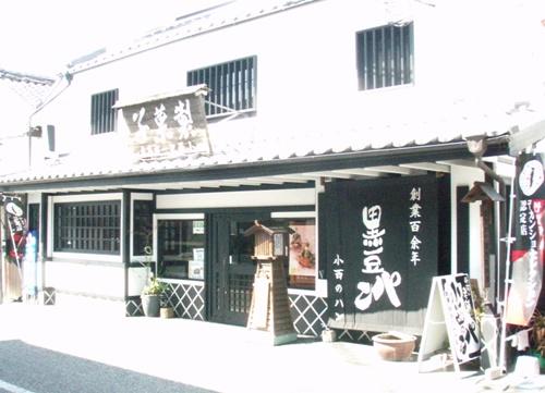 SasayamaKuromamePan01.JPG
