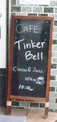 TinkerBell01.JPG