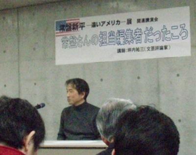 TsubouchiYuuzou.JPG