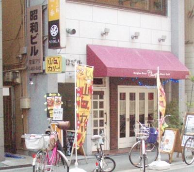 YamaguchiCurry1.JPG
